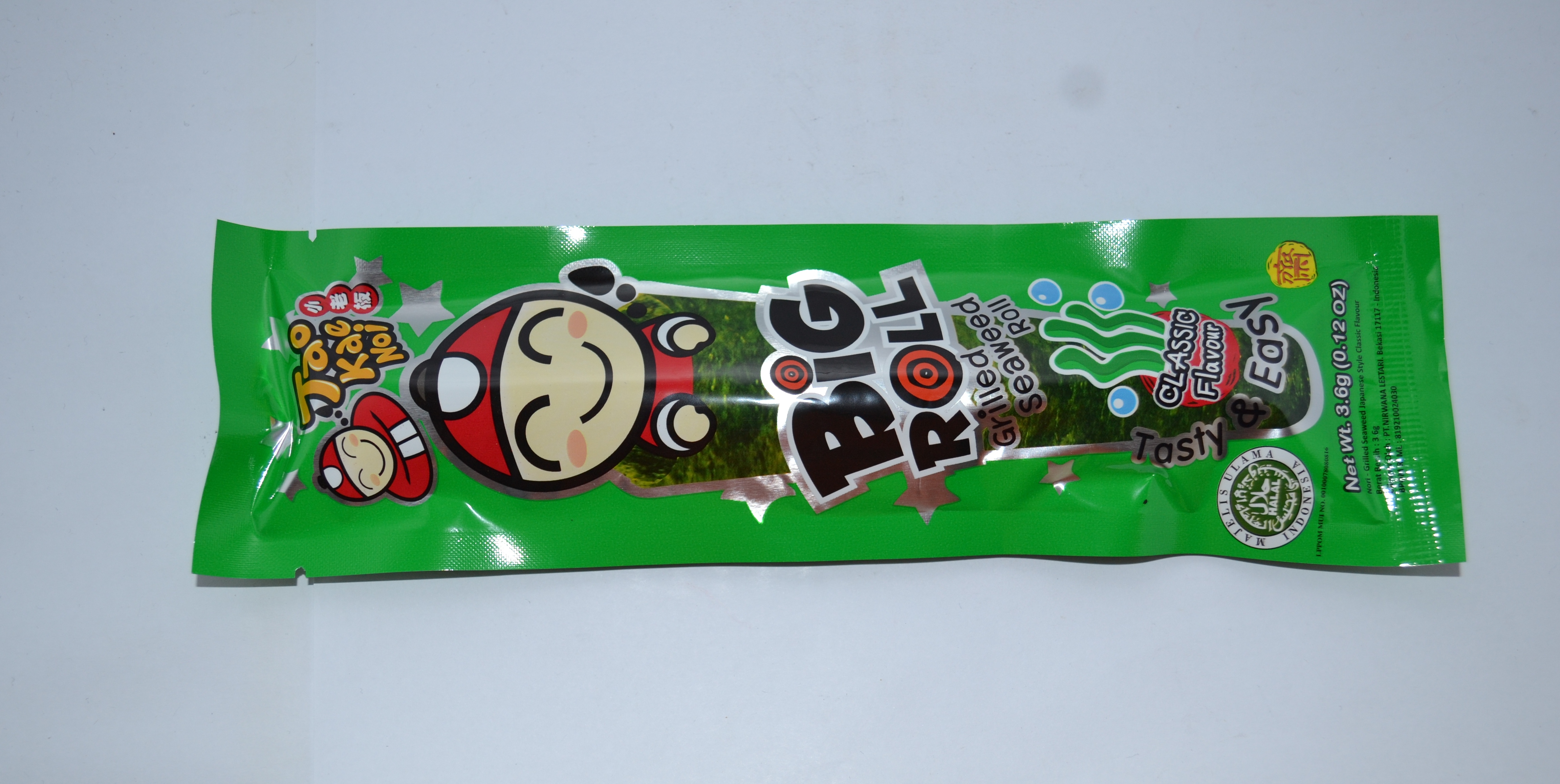 Biscuits Pastries Oishi Rin Bee Stik Rasa Keju Only