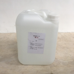 70%VOL酒精洗手液 每桶 ALCOHOL SANITIZER 5L