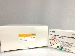 达瑞试剂盒50只每盒 DARUI COVID19 TEST KITS 50PCS/BOX